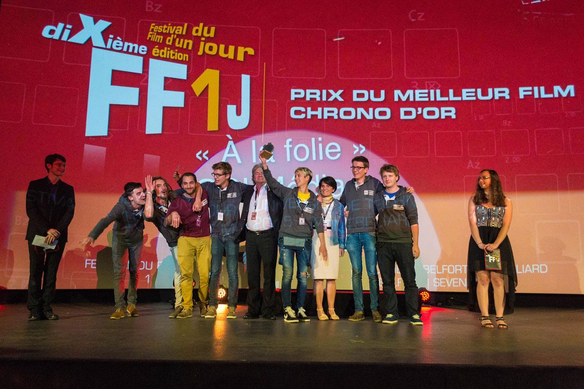 FF1J 2015
